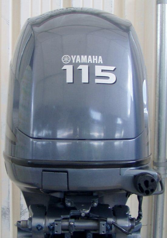 2001 yamaha 115 2 stroke manual