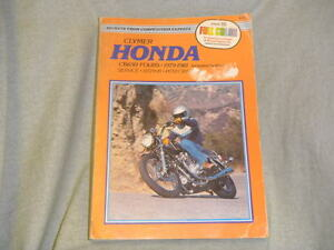 1980 honda cb650 service manual
