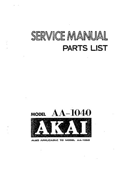 akai aa 1200 service manual