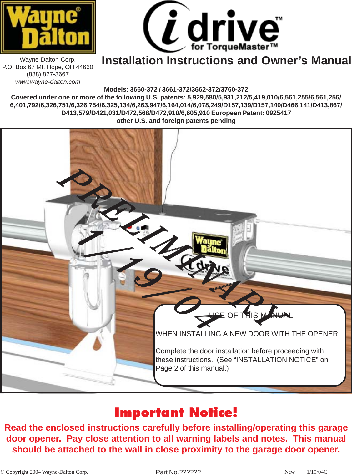 alcidae garage 2 installation manual pdf