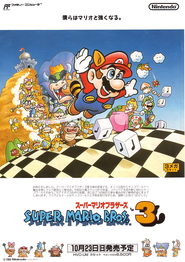 super mario bros 2 manual pdf