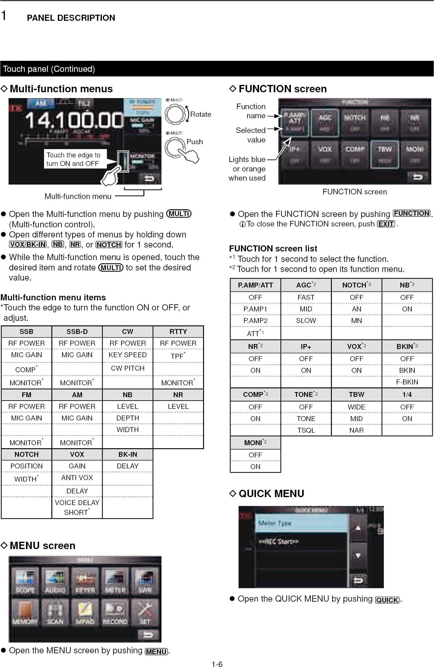 icom ic 7300 user manual